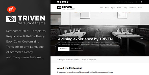 0-Preview-Triven