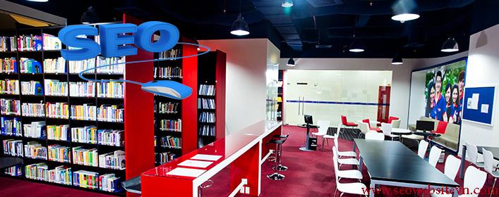 Thư viện dành cho lớp dạy seo cho sinh viên